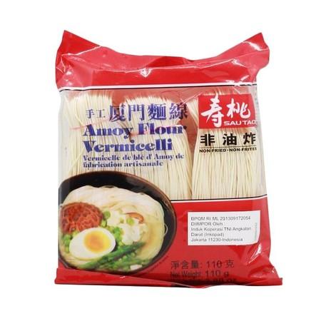 Ingredients: Wheat Flour, Corn Starch, Salt, Water