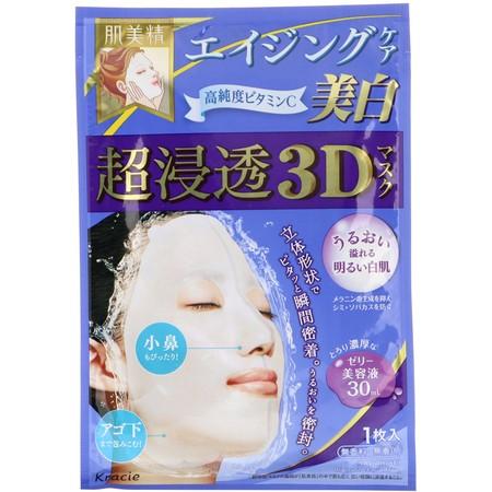 adalah masker wajah yang diformulasikan dengan efek pelembab yang sangat baik untuk kulit wajah. Dengan kandungan Vitamin C dari ekstrak Lemon, Brightening Agent dan Royal Jelly yang berfungsi untuk mencerahkan kulit wajah, mencegah timbulnya bintik-binti