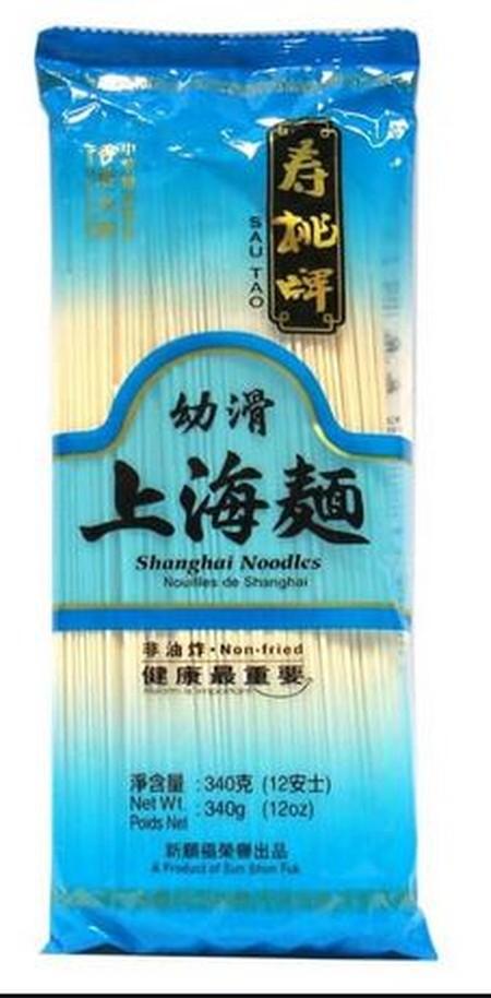 SSF Shanghai Noodle (303) 340gr merupakan mie instant a la Shanghai yang kenyal dan gurih. Dapat disajikan kapan saja dan memiliki kemasan yang sangat praktis sehingga dapat dibawa kemana saja.