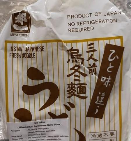 Miyakoichi Nama Udon with Soup. Noodle with Seasoning Soup