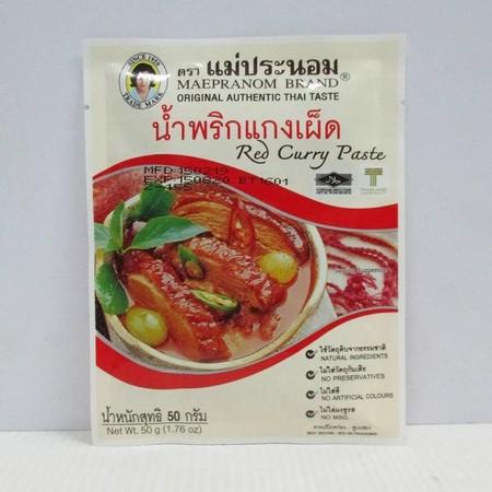 Mae Pranom Red Curry Paste 50 grmerupakan bumbu masak berbentuk pasta yang dapat digunakan untuk memasak kari merah khas Thailand. Terbuat dari rempah-rempah pilihan yang memberikan rasa sedap khas Thailand