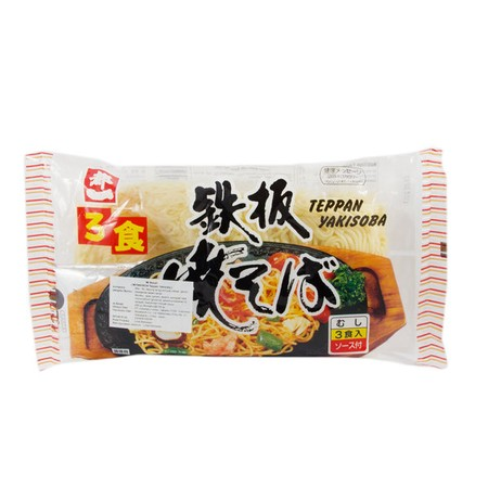 Miyakoichi Teppan Yaki-Soba Noodle Mi Goreng Instant Jepang Isi 3 MIYAKOICHI Steam Teppan Yakisoba with Sauce 3 Servings. Unlike dried yakisoba noodles, Miyakoichi Yakisoba noodles are soft and easy to cook and comes with special yakisoba powder sauce. No