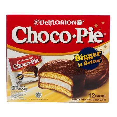 cemilan soft cake/kue lembut dengan isi marshmallow lezat di tengahnya. Soft cake kemudian dibalut dengan coklat berkualitas yang menambah cita rasa dari cemilan ini.
