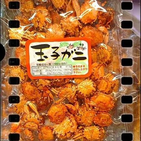 Snack Tradisional khas Jepang dari baby crab Asli yang di olah sedemikian rupa dengan kualitas yang terbaik.Memiliki citarasa manis renyah yang dijamin bikin ketagihan. Cocok untuk Oleh-oleh.