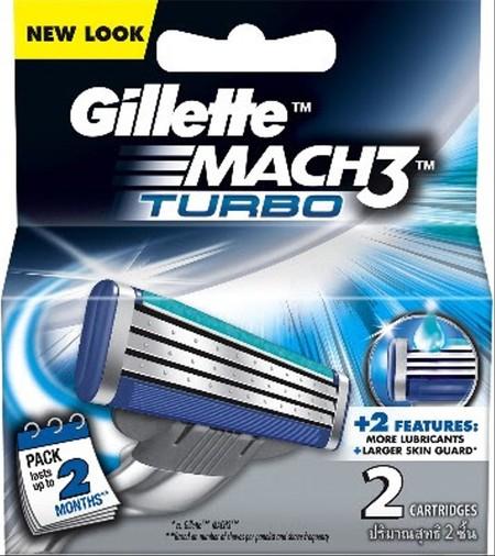mata pisau cukur pria Turbo Gillette MACH3 memiliki 3 bilah yang lebih kuat dari baja yang tetap lebih tajam. Dengan pisau pemotong Turbo yang lebih tajam (2 mata pisau pertama vs MACH3), isi ulang mata pisau MACH3 Turbo dirancang hingga untuk 15 kali pen