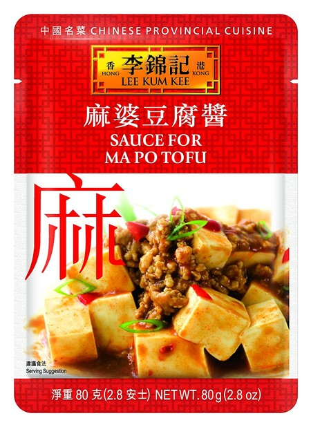 Lee Kum Kee Menu-Oriented Sauces Brings You Delicious Dishes And Save Your Time In The Kitchen. Prepared From Selected Peppercorn And Various Condiments, This Sauce Is Great For Preparing The Renowned Sichuan Dish Ma Po Tofu.
