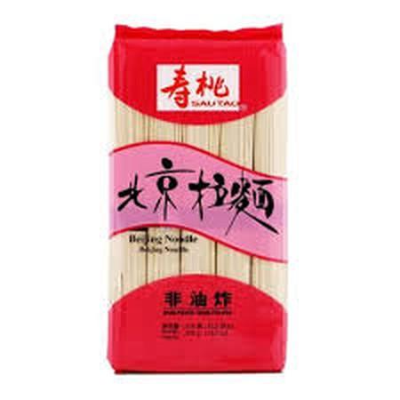 Sauto Beijing Noodle. Bisa di masak kuah ataupun goreng. Berat bersih 375 gram