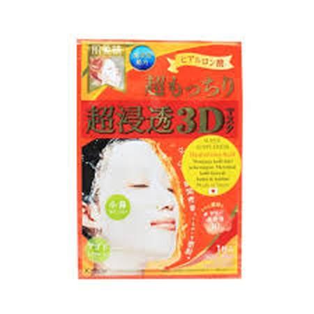HADABISEI Face Mask Moisturizing Super Suppleness Hyaluronic Acid Menjaga kulit dari kekeringan Membuat kulit kenyal, halus & lembut