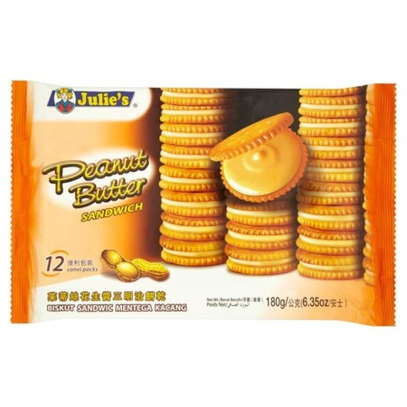 Known For Quality And Tasty Biscuits In Many Asia-Pacific Regions With High Quality Ingredients