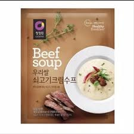 An Instant Powder Soup Product That Emphasized Savory Taste With Cream And Also Good For Adding Additional Materials According To Desired Preferences.