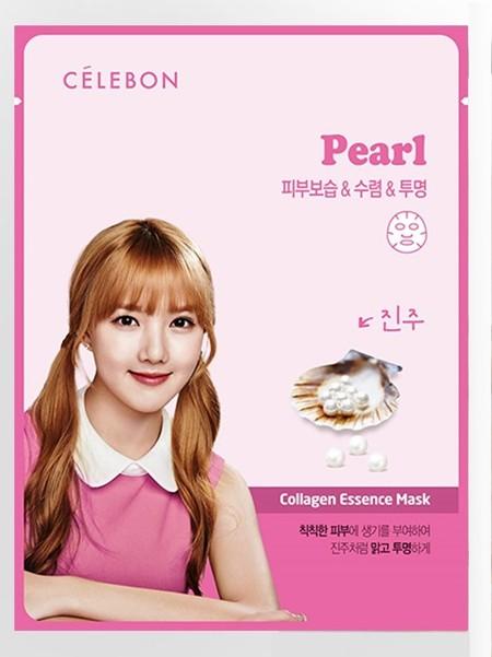 Celebon Pearl Collagen Essence Mask Merupakan Masker Wajah Yang Memiliki Kandungan Vitamin E Dan Kolagen Memberikan Nutrisi Untuk Kulit Serta Membuat Kulit Lebih Cerah. Masker Ini Terbuat Dari Bahan Berkualitas Yang Aman Untuk Digunakan.
