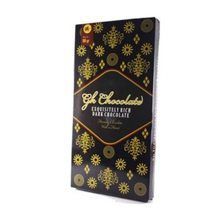 Coklat yang sangat cocok untuk di jadikan buah tangan khas Jogja dengan 3 rasa yaitu Dark , White , Milk