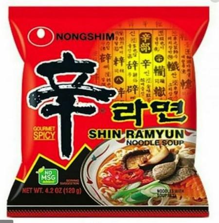 Nong Shim Shin Ramyun Mushroom 120 Gr, Merupakan Mie Instan Yang Memiliki Rasa Yang Gurih Dan Lezat. Terbuat Dari Bahan Alami , Cocok Untuk Menemani Pada Saat Anda Merasa Lapar. Selera Makan Menjadi Bertambah Karena Kelezatannya