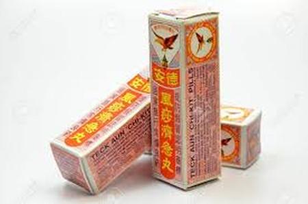 Herbal untuk Mengobati sakit perut, diare, mencret, perut kembung, nyeri haid, muntah muntah ringan, mabuk perjalanan dan keracunan makanan.