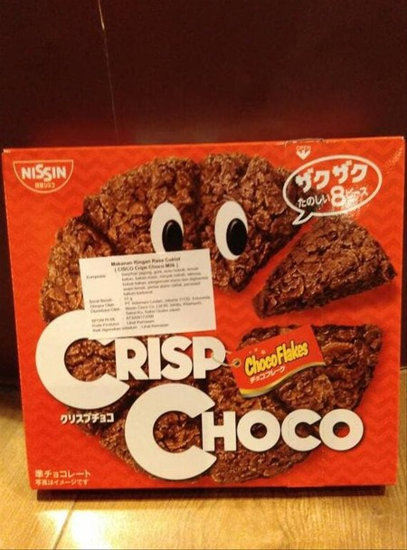 Chocolate Corn Flake Snack. Snack Granul Jagung Yang Diolah Dari Gandum Asli Yang Krispi Dan Renyah Serta Disajikan Dengan Adanya Lapisan Coklat Susu Yang Meleleh Dalam Tiap Gigitan