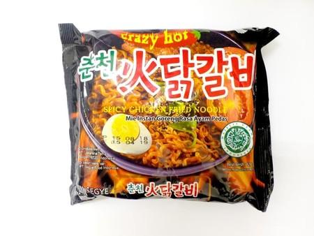 Segye Spicy Chicken Fried Noodle 126 Merupakan Mie Instan Yang Memiliki Rasa Yang Gurih Dan Lezat. Terbuat Dari Bahan Alami , Cocok Untuk Menemani Pada Saat Anda Merasa Lapar. Selera Makan Menjadi Bertambah Karena Kelezatannya