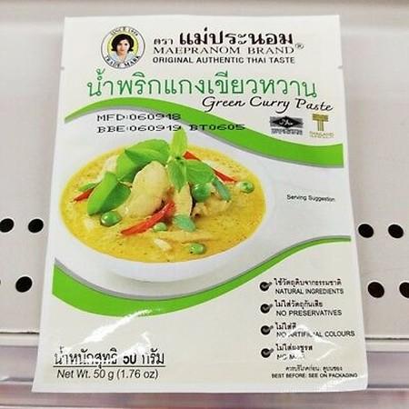 Mae Pranom Green Curry Paste 50gr merupakan bumbu masak berbentuk pasta yang dapat digunakan untuk memasak kari hijau khas Thailand. Terbuat dari rempah-rempah pilihan yang memberikan rasa sedap khas Thailand.