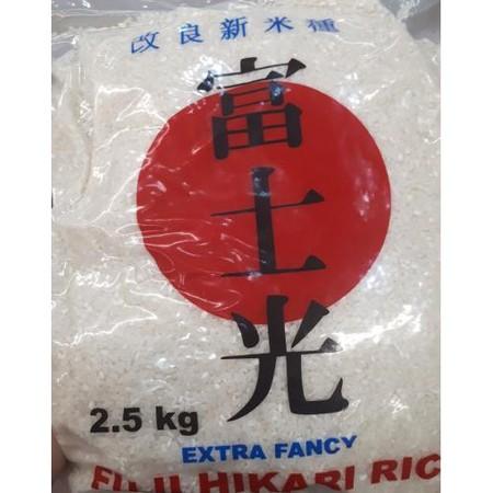 HIKARU Rice (Beras HIKARU) merupakan beras untuk membuat sushi (sushi specialty). Beras selevel di atas OISHII ini diproduksi oleh produsen Beras Fuji. This rice is widely consumed in Japan, where it is also popularly used in preparing sushi or any other