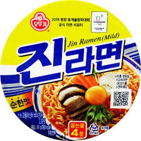 Ottogi Jin Ramen Mild 120 G. Merupakan Mie Instan Yang Memiliki Rasa Yang Gurih Dan Lezat. Terbuat Dari Bahan Alami , Cocok Untuk Menemani Pada Saat Anda Merasa Lapar. Selera Makan Menjadi Bertambah Karena Kelezatannya