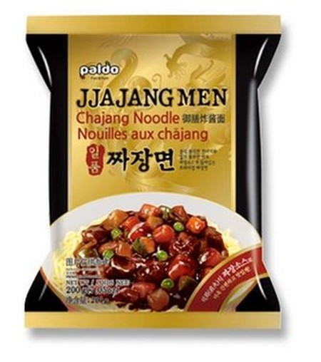 Paldo Ilpoom adalah mie instant terkenal yang berasal dari Korea dengan berbagai varian rasa