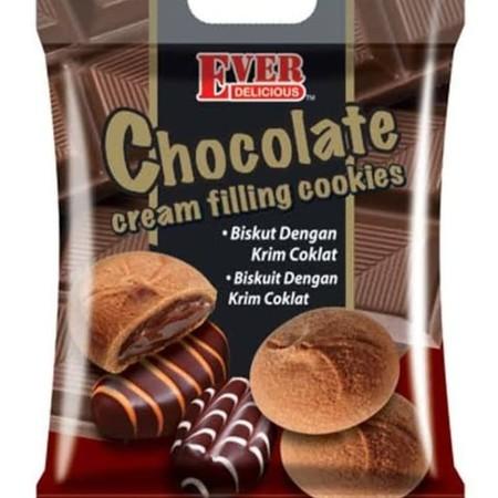 Ever delicious. Cookies dengan pilihan rasa dan krim coklat. Dikemas satu2. Halal. Made in malaysia