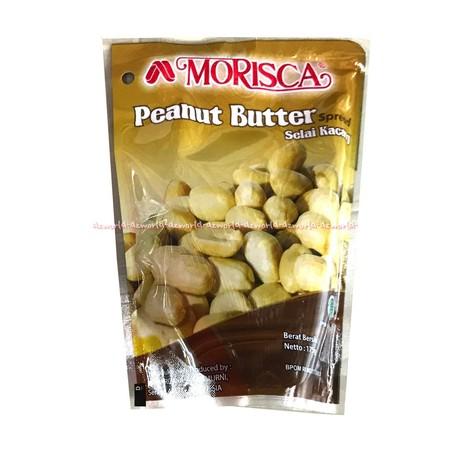 Mariza Jam Peanut Butter Selai 175 G Merupakan Selai Yang Terbuat Dari Bahan - Bahan Alami Dengan Rasa Buah Yang Terjaga Kualitasnya. Mariza Jam Tidak Menggunakan Pemanis Buatan, Sehingga Aman Untuk Dikonsumsi.    Fitur Produk : 1. Selai. 2. Terbuat Dari