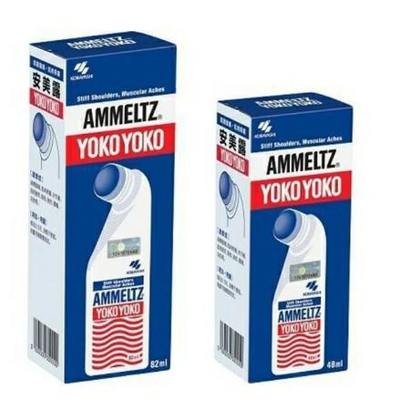 Ammeltz YokoYoko - Obat Gosok untuk Pegal Linu, Sakit Otot dan sendi, serta nyeri punggung. komposisi: methyl salicylate, menthol,camphor,thymol,nonivamide.  Kegunaan Ammeltz YokoYoko : Untuk Membantu meringankan sakit pada otot dan sendi, seperti rasa sa