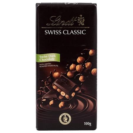 cokelat yang terbuat dari bahan alami yang sehat dapat dinikmati oleh siapapun, cocok dinikmati kapan saja dan dimanapun anda berada. Sangat praktis untuk dikonsumsi dan memiliki nilai gizi yang tinggi.