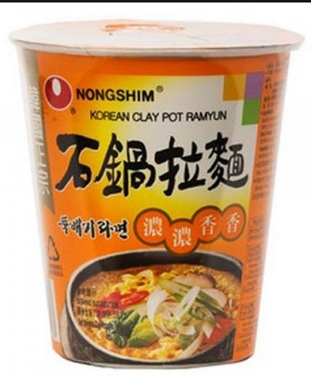 Ingredients:  Noodles: Wheat Flour (Cereal Containing Gluten), Palm Oil, Starch, Salt, Acidity Regulator (Potassium Carbonate). Soup Powder: Salt, Soya Sauce Powder (Soya Bean Product), Soya Bean Paste Powder, Sugar. Vegetables: Dehydrated Kimchi, Dehydr