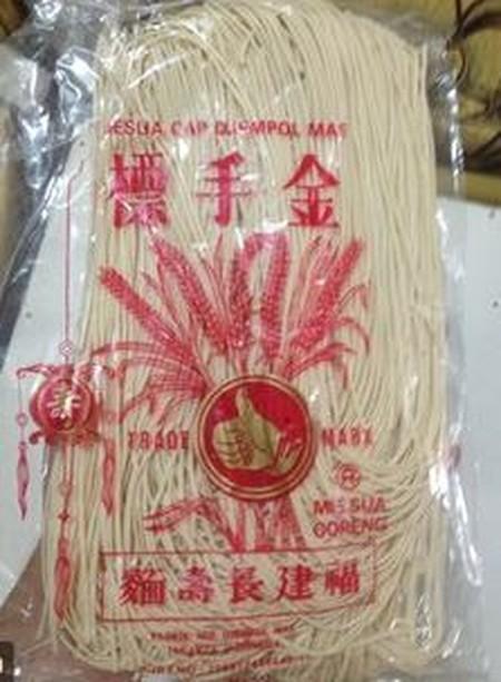 Misua sendiri merupakan sejenis mie tipis yang terbuat dari tepung sagu, yang jika dikonsumsi maka akan memberikan tekstur berbeda dengan mie pada umumnya, karena misua memiliki tekstur yang lebih halus dan lembut.