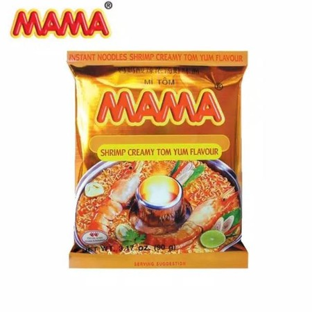 Unlike The Regular Mama Shrimp Tom Yum Noodle. This Shrimp Tom Yum Flavor Is Creamier In The Broth Which Carries A Hint Of Lemongrass. It Is Also Super Spicy And Sour, But You Can Control The Spiciness With Spice Pack. Just Put The Noodles And Condiments