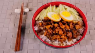 Taiwanese Chicken Bowl