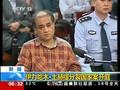 Tiongkok Penjara Tujuh Mahasiswa Uighur