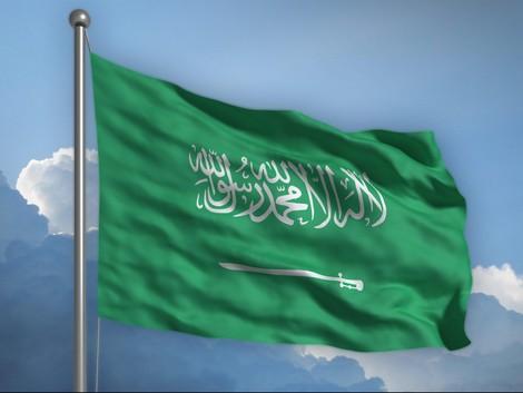 Pembangkang Arab Saudi Dirikan Partai Oposisi Pertama