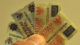 UU Terbit, Tarif Bea Materai Rp10 Ribu Mulai 1 Januari 2021