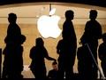 2017, Pusat Riset Apple di Indonesia Harus Selesai Dibangun