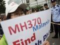 Australia Yakin Temukan MH370, Tunjuk Area Pencarian Baru