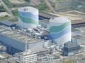 Reaktor Nuklir Jepang Beroperasi Kembali