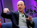 Pendiri Amazon Ikut Bangun Jam Raksasa yang Hidup 10 Milenium