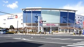 AEON Mall Tutup Sementara, Dua Karyawan Positif Covid-19