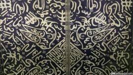 Melacak Jejak Islam pada Selembar Kain Batik