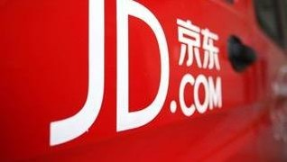 Antisipasi Regulasi AS, JD.Com Melantai di Bursa Hong Kong