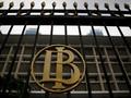 BI: Kredit Belum Tumbuh Meski Moneter Sudah Longgar