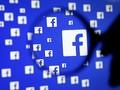 Induk Perusahaan Pembobol Facebook Sempat Bantu Citra Gus Dur