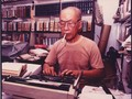 Pram, Hidup Mati Sang 'Hugo' Indonesia