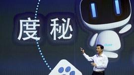China Tangkap Pria yang Guyur Bos Mesin Pencari Baidu