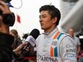 Sauber Cari Pay-Driver, Peluang untuk Rio Haryanto