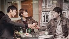 Sinopsis Drama Korea Signal, Bongkar Kejahatan Lintas Waktu