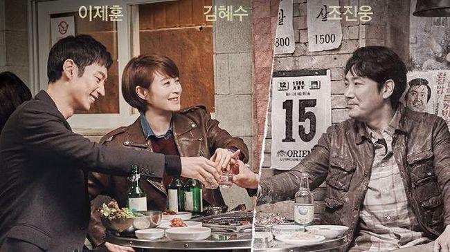 Drama Korea Signal bergenre misteri ini menceritakan kerja sama detektif lintas waktu dalam memecahkan kasus pembunuhan melalui walkie-talkie.