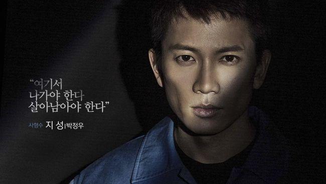Defendant adalah salah satu drama Korea terbaik yang tayang pada 2017 lalu. Berikut sinopsis drama Korea Defendant yang dibintangi oleh Ji Sung.